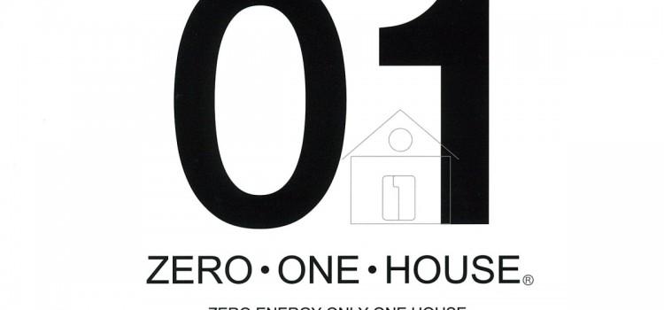 ZERO・ONE・HOUSE 完成体験見学申込み開始!!